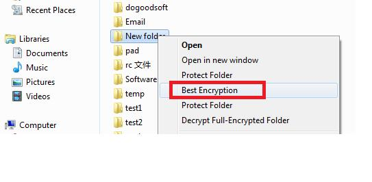 How Encryption Software Works in Enterprises'Data Leakage-proof?
