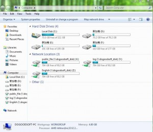 How to hide CD-ROM and Hard Drive