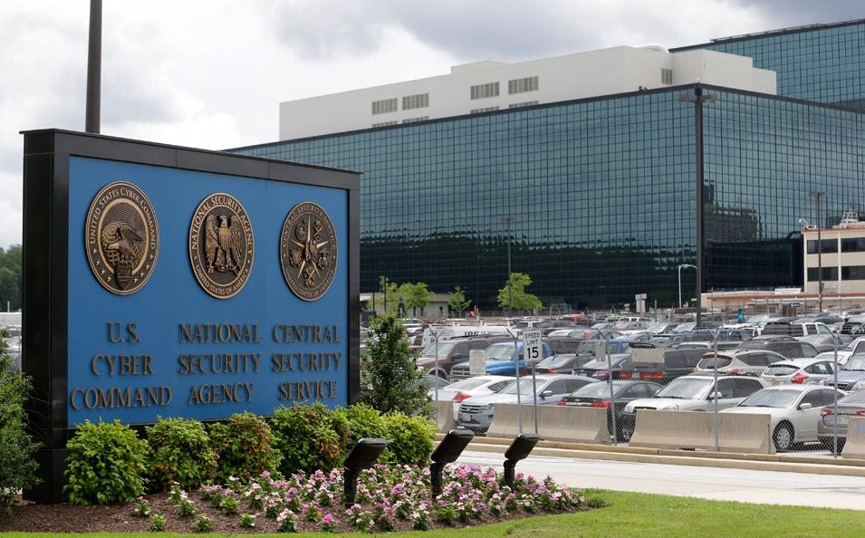 NSA wants encryption that fends off quantum computing hacks