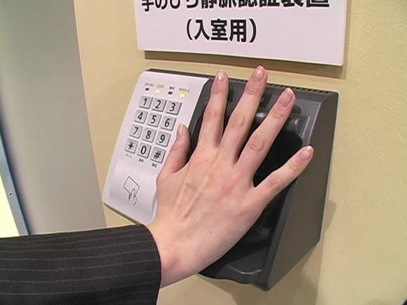 Biometric data becomes the encryption key in Fujitsu system